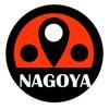 名古屋旅游指南地铁路线离线地图 BeetleTrip Nagoya travel guide with offline map and Osaka metro transit