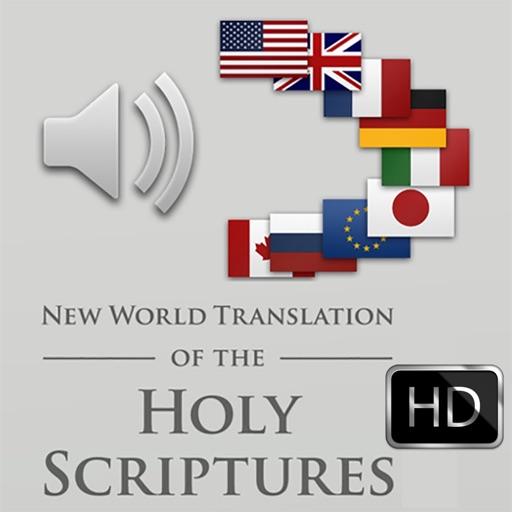 JW Audio Bible HD
