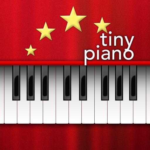 Tiny Piano - タイニーピアノ