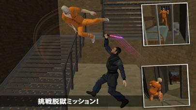 刑務所脱出ゲーム:ブレークのおすすめ画像3