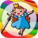 87.经典童话故事儿童画画游戏(3-6岁宝宝涂色早教育儿益智软件)