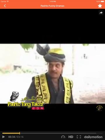 100+ Funny Pashto Drama-ipad-4
