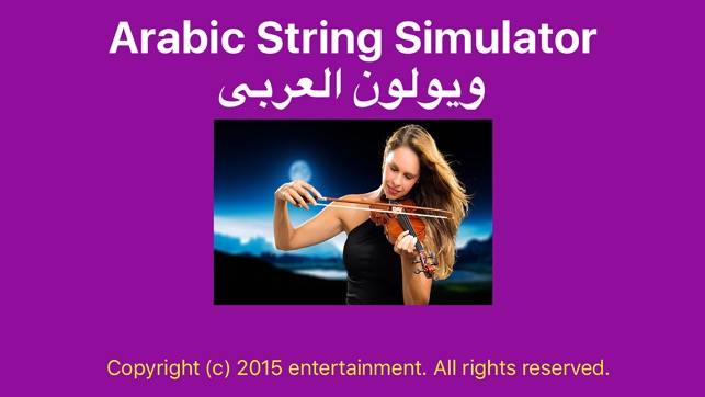 Arabic String on the App Store