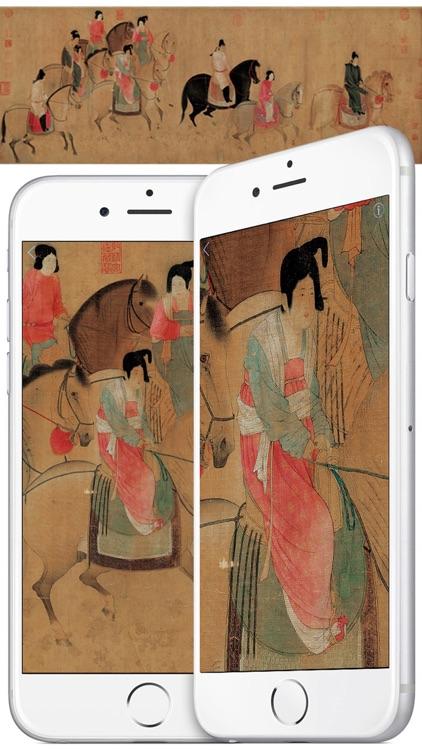 Chinese Paintings screenshot-0