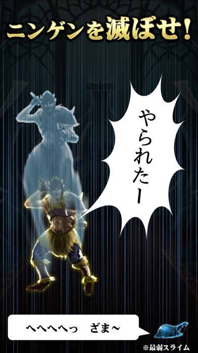 召喚AKUMA/悪魔合体召喚~育成シミュレーションRPGゲームスクリーンショット5
