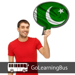 Learn Balochi Writing via Videos by GoLearningBus
