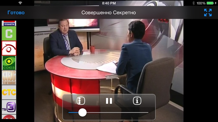 Russian Television