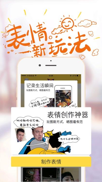 哈图-二次元社交聊天App,图片表情贴纸滤镜大全,用有趣的方式交友