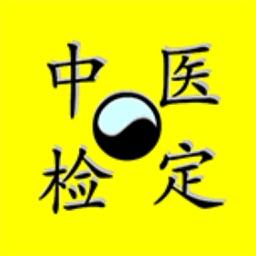 Zhong Yi Jian Ding