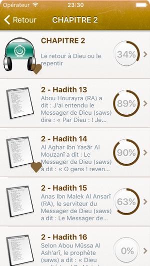 hadith tamazight mp3