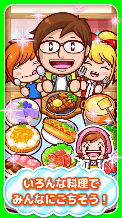 クッキングママ Let's Cook Puzzleのおすすめ画像4