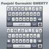 Punjabi Gurmukhi Keyboard Extension