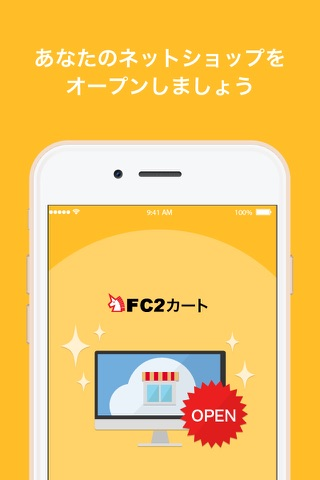 FC2カート - náhled