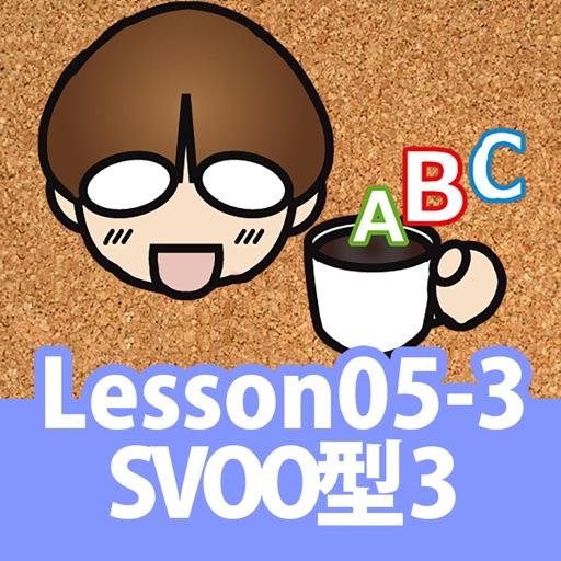 誰でもわかるTOEIC(R) TEST 英文法編 Lesson05 (スコアアップ〜まとめ)