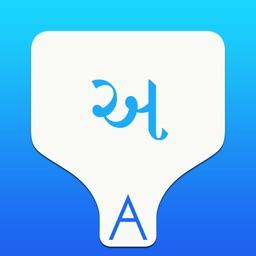 Gujarati Transliteration Keyboard by KeyNounce