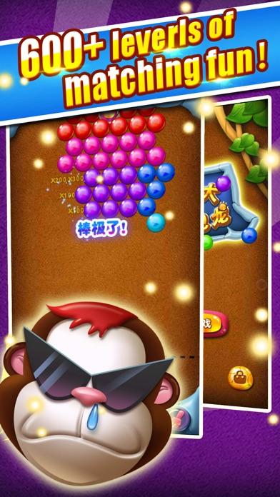 Bears Playing Bubble screenshot two