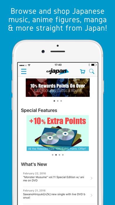 CDJapan App-0