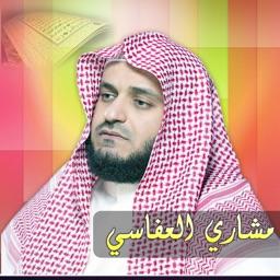 MP3 | الشيخ مشاري العفاسي | القرآن الكريم