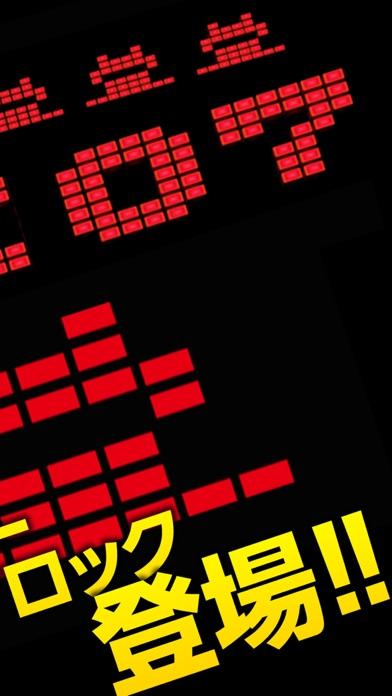パチスロキングパルサー~DOT PULSAR~【ドットクロック】のおすすめ画像2