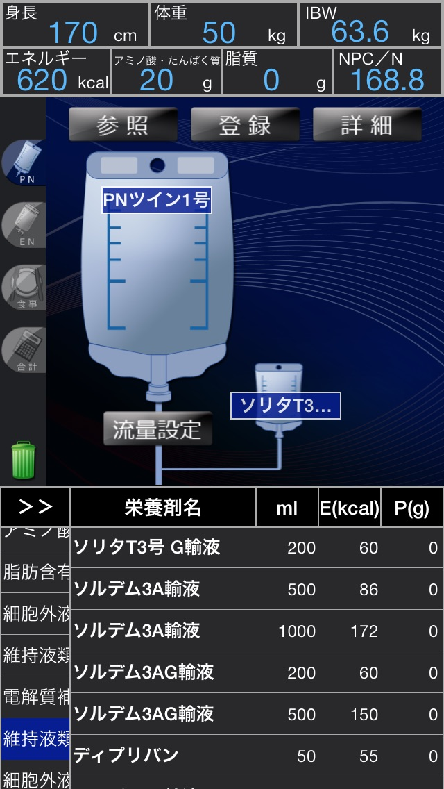 EasyNST screenshot1
