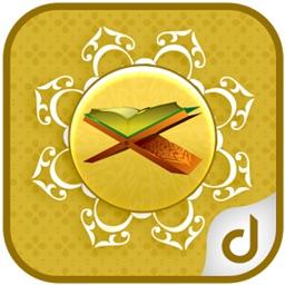 Supplications of Islam
