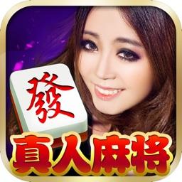 real happy majiang-all stars majiang,mahjong