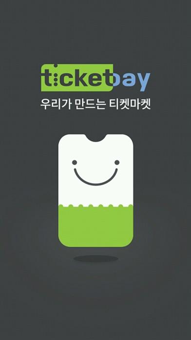 티켓베이 for Windows