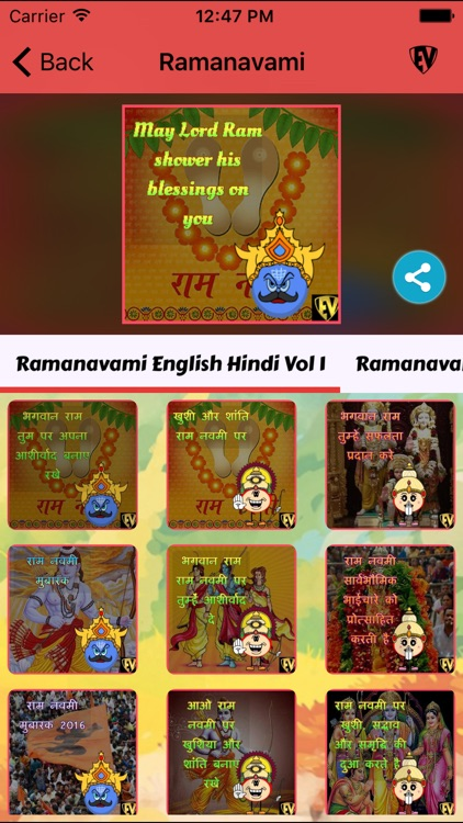 Indian Cultural Festival EduJis: SMART Stickers of Colourful Fests