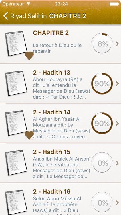 Riyad As-Salihin en Français et en Arabe - +2000 Hadiths et Citations du Coran - رياض الصالحين