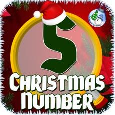 Activities of Hidden Objects: Christmas Hidden Numbers