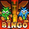 宾果森林 Bingo Jungle!