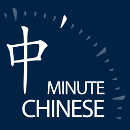 Minute Chinese for Beginners