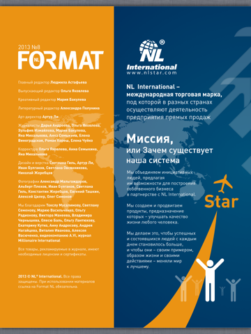 Screenshot of Format NL 2013