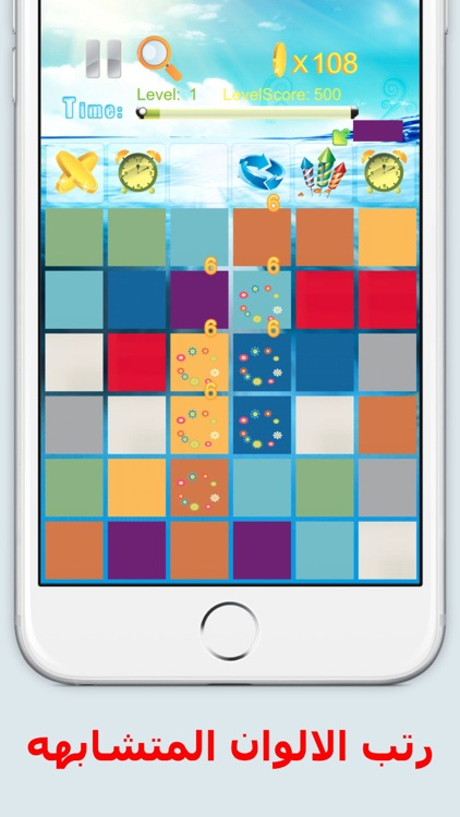 Colors Crush تحطيم الالوان screenshot-0