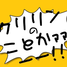 名言集 セリフクイズforドラゴンボール By Rika Matsui