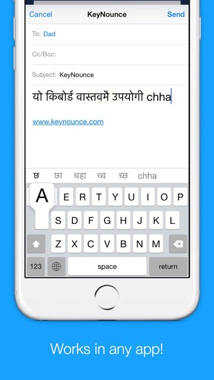 Nepali Transliteration Keyboard - Phonetic Typing in Nepali