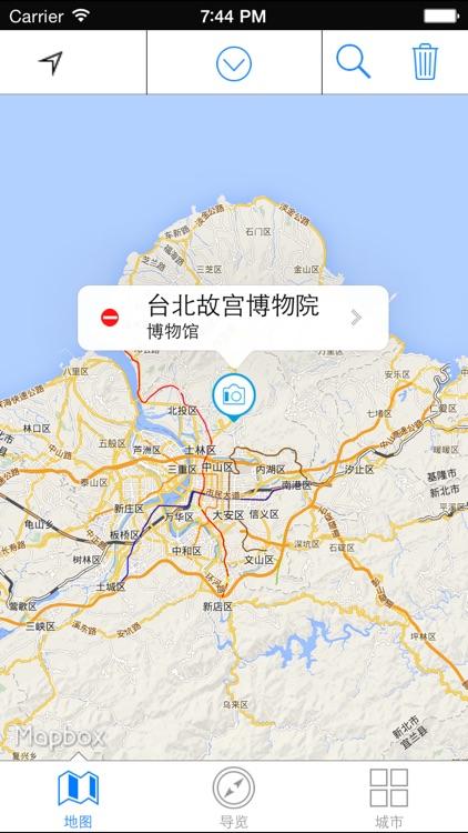 爱台湾:台湾旅游攻略(来自百度旅游、穷游和蚂蜂窝)