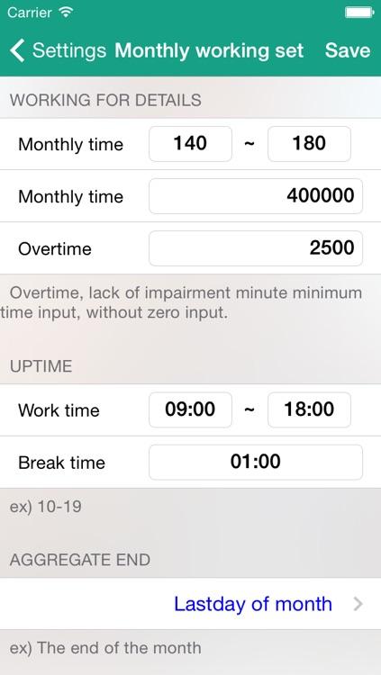 Time card - simple salary management! screenshot-4