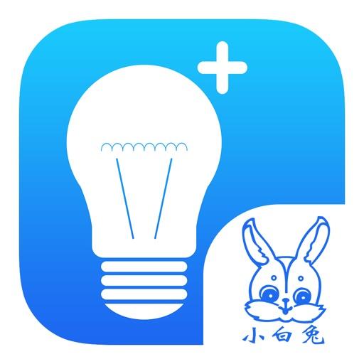 Smart Angel - Rabbit