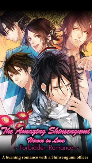 Forbidden Romance:The Amazing Shinsengumi on the App Store