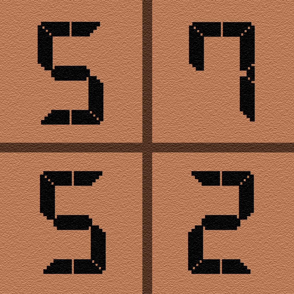 Arithmetic Numbers hack