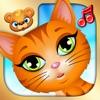 123 Kids Fun ANIMALS BAND - Music Educational Game