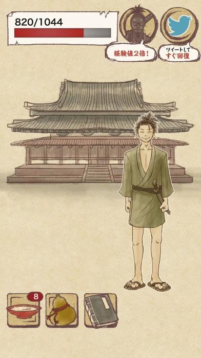 なんで私が秀吉の嫁に!?~歴史系ノベルゲーム~のスクリーンショット2