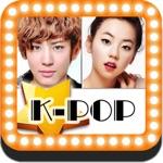 Hidden Kpop Star