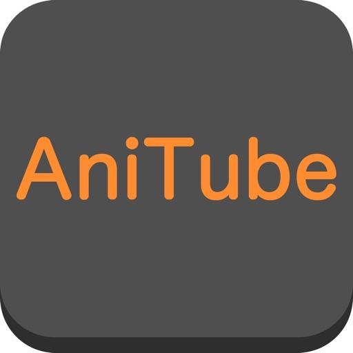 Anitube App 無料アニメ動画アプリ アニチューブ App