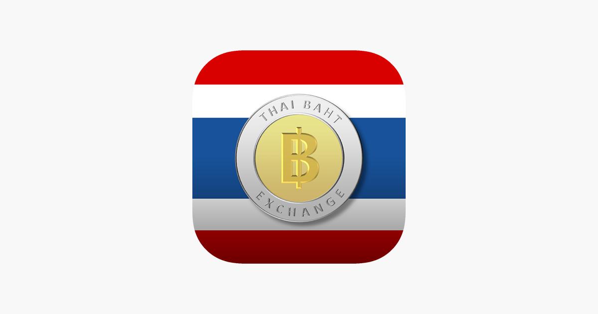Thai Baht Exchange On The App Store