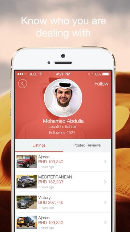 Used Cars in Bahrain by Melltoo: Buy, Sell, and Chat! :: سيارات للبيع في البحرين screenshot-3