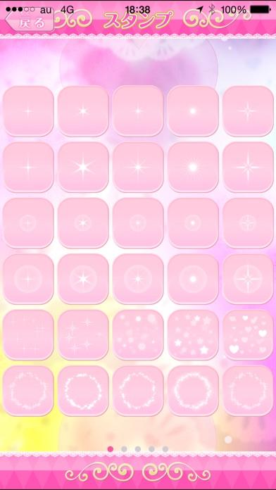 ドキドキ!プリキュアデコカメラ screenshot1