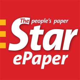 The Star ePaper