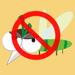 181.环保驱蚊器-驱蚊灭蚊声波失眠生活必备神器
